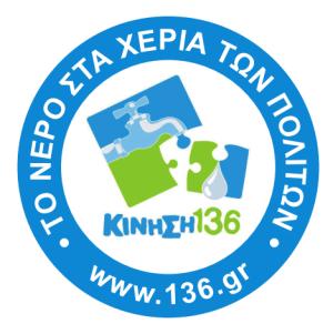 Konkarda K136